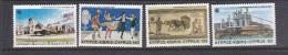 Cyprus 1983 Commonwealth Day Set MNH - Unclassified