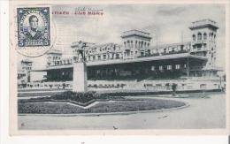 SANTIAGO   6   CLUB HIPICO 1928 - Chili
