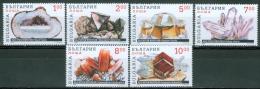 Bulgaria 1995 Minerals MNH** - Lot. 2809 - Minerals