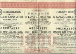 OBLIGATION, SHARE  ---  RUSSIA  --  CHEMIN DE FER, EISENBAHN   --  1887  --  RJAZAN - URALSK --  42 Cm X 25 Cm - Russland
