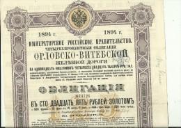 OBLIGATION, SHARE  ---  RUSSIA  --  CHEMIN DE FER VITEBSK, RAILROAD COMPANY  --  1894  --  36 Cm X 27 Cm - Russland