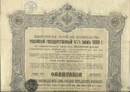 OBLIGATION, SHARE  ---  RUSSIA   --  1909  --  42 Cm X 30 Cm - Russland