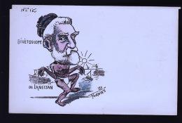 BINETOSCOPE LES NORWIN S    DE LANESSAN - Norwins