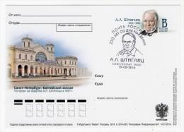 Russia 2014 Postal Card Philanthropist And Financier Alexander Von Stieglitz MNH** - 1992-.... Federación