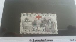LOT 217987 TIMBRE DE FRANCE NEUF** N�156 VALEUR 300 EUROS