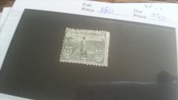 LOT 217991 TIMBRE DE FRANCE NEUF* N�150 VALEUR 40 EUROS