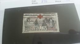 LOT 217993 TIMBRE DE FRANCE OBLITERE N�156 VALEUR 70 EUROS