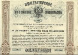 OBLIGATION, SHARE  ---  RUSSIA   --  CHEMIN DE FER, RAILROAD COMPANY  --  1880  --  39 Cm X 31 Cm - Russland