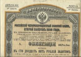 OBLIGATION, SHARE  ---  RUSSIA   --   1890  --   42  Cm X 31 Cm - Russland