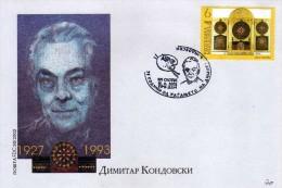 Macedonia,FDC 2002 Motive - Painter Dimitar Kondovski - Macedonia