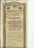 OBLIGATION, SHARE  ---  RUSSIA   --   1898  --   36  Cm X 17 Cm - Russland