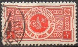 ARABIE SAOUDITE - Surtaxe Au Profit Des Invalides De La Guerre De 1934 Oblitéré - Arabie Saoudite