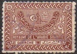 ARABIE SAOUDITE - 200 G.de 1934-43 Oblitéré - Arabie Saoudite