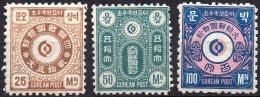 COREE - 3 Valeurs Neuves De 1884 - Corée (...-1945)