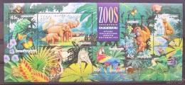 AUSTRALIA 1994 ZOOS Stamp Show Brisbane '94 Miniature Sheet MNH - 1990-99 Elizabeth II