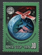 Russia Urss 1978 - Cooperazione Internazionale Spaziale, International Space Cooperation MNH ** - 1923-1991 URSS