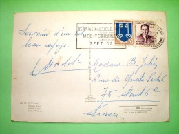 """Morocco 1967 Postcard """"Tetuan Royal Palace"""" To France - Arms Keys King - Cancel Is From France And 1 Stamp Also - Morocco (1956-...)"""