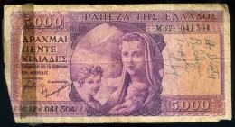 Greece 5000 Drachma Banknote - Grèce