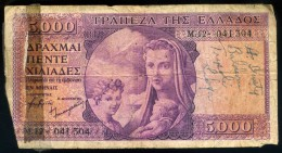 Greece 5000 Drachma Banknote - Griekenland