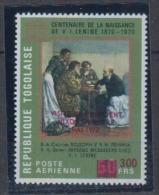 TOGO   1972     PA  N°   181       COTE     7 € 50       ( 248 ) - Togo (1960-...)