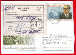Moldova, Used Cover Delayed, Pre-paid, David Ghersfeld - Music Composer, 2011 - Moldova