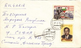 1963 Russia Post Cover  ANTARCTIC Base MIRNII  Expedition  - OLD VERY RARE !!!!!!!!!!!!!!!! - Brieven En Documenten