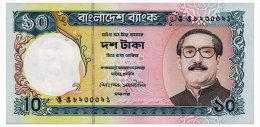 BANGLADESH 10 TAKA ND(1996) Pick 32 Unc - Bangladesh
