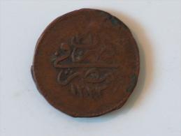 EGYPTE 5 PARA 1223 / 31 - Egypte