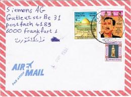 Iraq 1973 Postal Cover Iraq - Frankfurt (Germany) Junblatt - Iraq