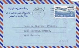 Kuwait 1964 Postal Cover Kuwait - Germany / Almadi Oil Port - Koweït
