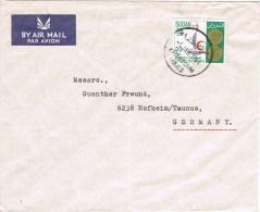 Sudan 1964 Postal Cover Khartoum - Germany Red Cross Centenary - Soudan (1954-...)