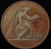 M01689 INDUSTRIE BELGE EXPOSITION 1835 (56 Gr) Léopold I Au Revers - Adel