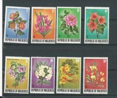 Maldives:  443/ 450 ** - Maldives (1965-...)