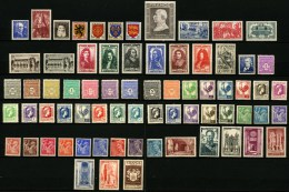 FRANCE - ANNEE COMPLETE 1944  - TIMBRES NEUFS ** - YT 599 à 668 - France