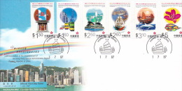 Hong Kong 1997 Special Admin Istrative Region FDC - 1997-... Chinese Admnistrative Region