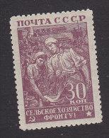 Russia, Scott #875, Mint Hinged, Women Preparing Food Shipments, Issued 1943 - Unused Stamps