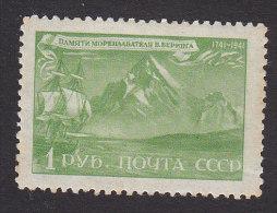 Russia, Scott #888, Mint Hinged, Mount St. Elias, Alaska, Issued 1943 - Unused Stamps