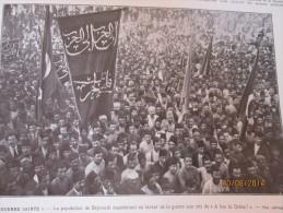 1912 Guerre Sainte  La Population De Beyrouth  Manifeste   Contre La Grece - Publicités