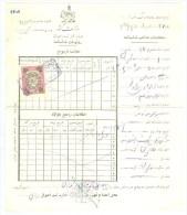 BRIEF met zegel uit ARABISCH LAND  (8848)