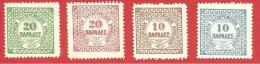 CRETA UFFICI INGLESI HERAKLION - MH - 1898 / 99 - Valori In Turkia Para - Come Da Scansione - Creta