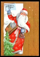 USSR Russia 1976 Stationary Postcard 3kop. New Year, Santa Claus - The Postman - Jobs