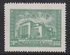 Old China 728   **  NANKING - 1912-1949 Republic