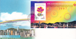 Hong Kong 1997 Special Admin Istrative Region Souvenir Sheet FDC - 1997-... Chinese Admnistrative Region