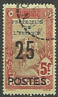 TUNISIE  N� 119  OBL