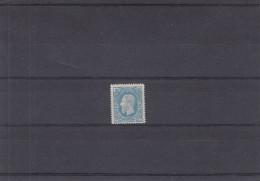 Familles Royales - L�opold II - Congo Belge - COB 3 ** - MNH - r�impression - valeur original = 140 �