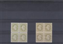 Familles Royales - L�opold II - Congo Belge - COB 4 ** - MNH - en bloc de 4 - r�impression - valeur original = 308 �