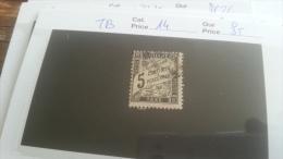 LOT 218045 TIMBRE DE FRANCE OBLITERE N�14 VALEUR 35 EUROS
