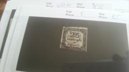 LOT 218046 TIMBRE DE FRANCE OBLITERE N�5 VALEUR 65 EUROS