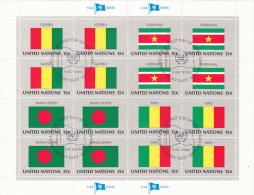 UNITED NATIONS, FLAGS,GUINEA, SURINAME, BANGLADESH, MALI, CANCELATION FDC, MINISHEET - Stamps