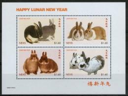 NEVIS: N°1197/1200 ** En Feuillet ! - Stamps